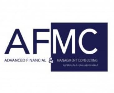 المتقدمة للإستشارات المالية والإدارية