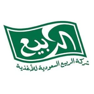 شركة الربيع السعودية للأغذية