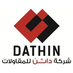 شركة داثن للمقاولات