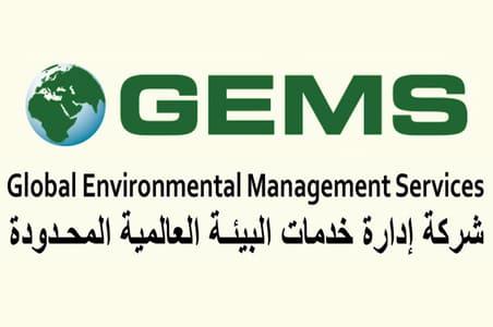 شركة ادارة خدمات البيئة العالمية المحدودة - جيمس
