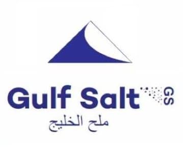 ملح الخليج