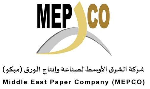 شركة الشرق الأوسط لصناعة وإنتاج الورق - مبكو