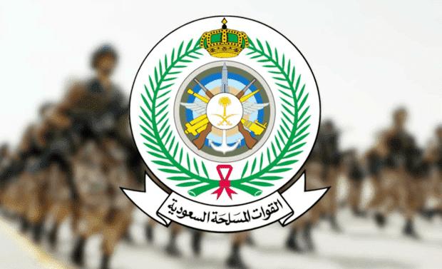 وزارة الدفاع التجنيد الموحد للقوات المسلحة