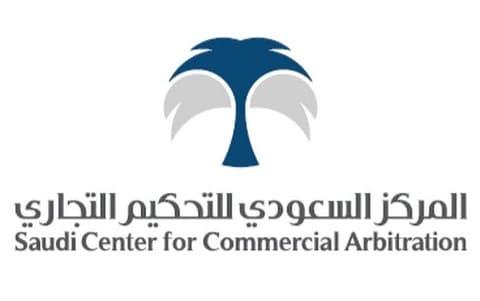 المركز السعودي للتحكيم التجاري