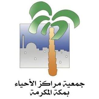 جمعية مراكز الأحياء