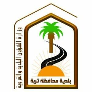 بلدية محافظة تربة