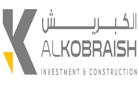شركة الكبريش للاستثمار والمقاولات