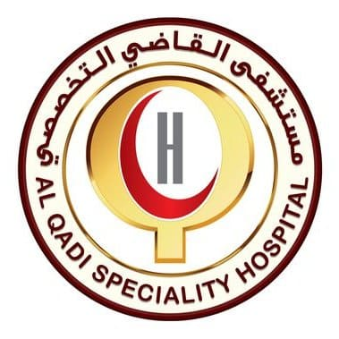 مستشفى القاضي التخصصي المحدودة
