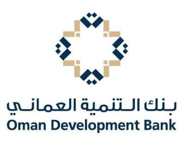 بنك التنمية العماني