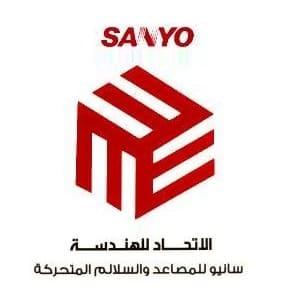 شركة مصاعد سانيو السعودية