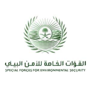 أبشر للتوظيف وظائف الامن البيئي 1441 تقديم قوات الامن الخاصة للامن البيئي 1441 وظيفة كوم وظائف اليوم