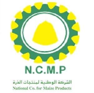 الشركة الوطنية لمنتجات الذرة