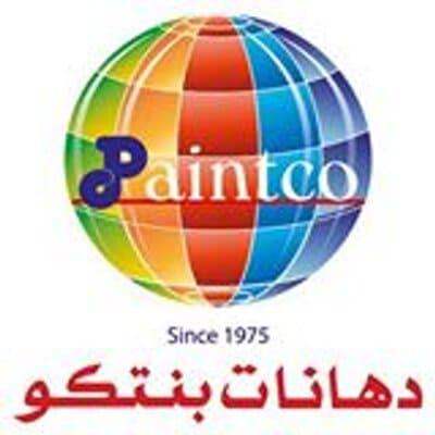 شركة الدهانات السعودية بنتكو