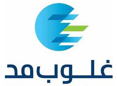 شركة غلوب مد السعودية