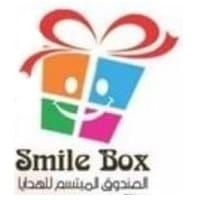 الصندوق المبتسم للهدايا