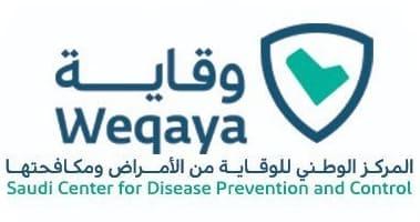 المركز الوطني للوقاية من الأمراض ومكافحتها