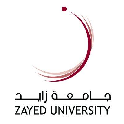 جامعة زايد