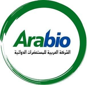الشركة العربية للمستحضرات الدوائية أرابيو