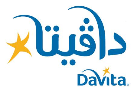 شركة دافيتا