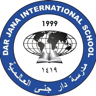 مدرسة دار جنى العالمية