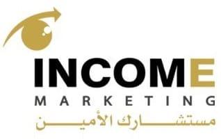 شركة الاستشارات التسويقية والادارة