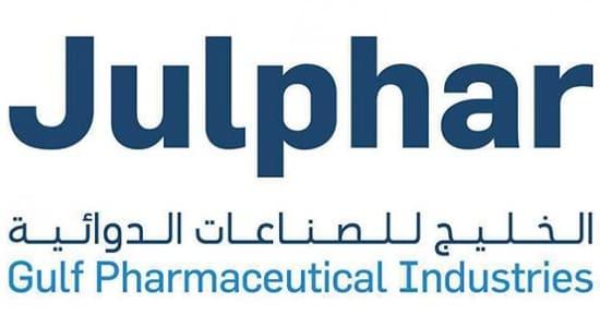 جلفار الخليج للصناعات الدوائية