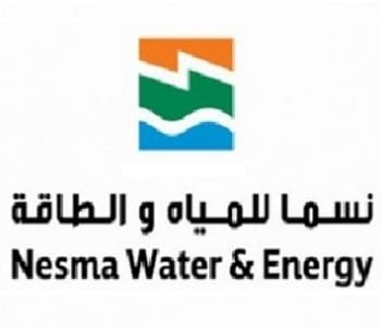شركة نسما للمياه والطاقة
