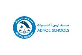 مدارس ادنوك