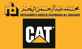 محمد عبد الرحمن البحر