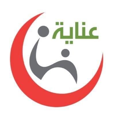 جمعية عناية الصحية