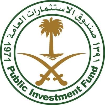 صندوق الاستثمارات العامة