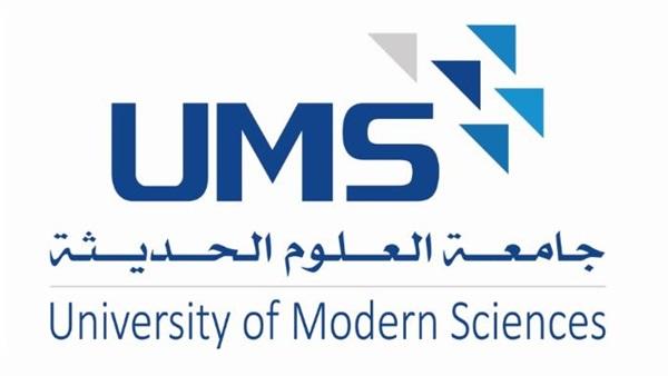 جامعة العلوم الحديثة