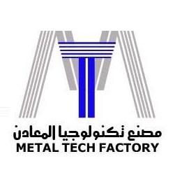 مصنع تكنولوجيا المعادن