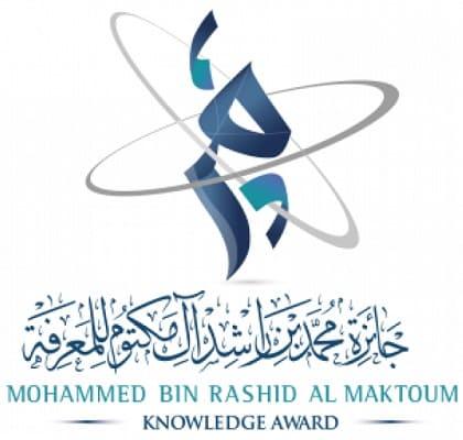مؤسسة محمد بن راشد آل مكتوم للمعرفة