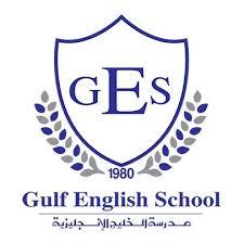 مدرسة الخليج البريطانية