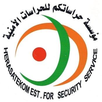 مؤسسة حراستكم للحراسات الأمنية