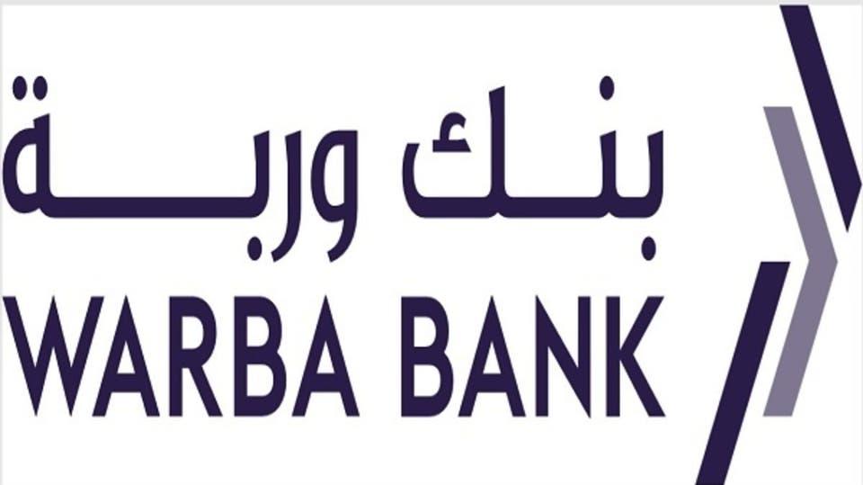 بنك وربة الاسلامي