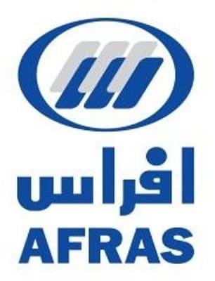 شركة أفراس للتجارة والمقاولات