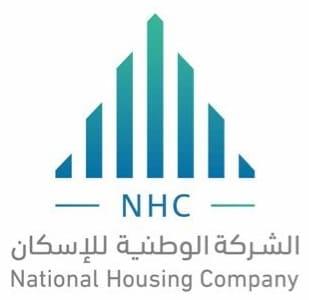 الشركة الوطنية للإسكان