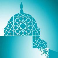 دائرة الشؤون الاسلامية والعمل الخيري