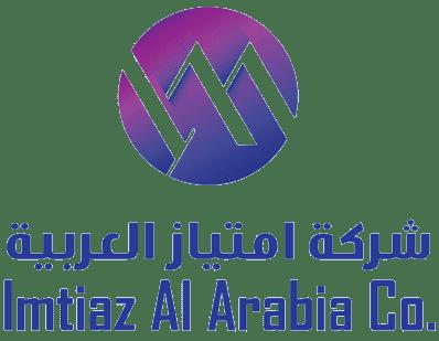 شركة امتياز العربية