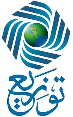 الشركة الدولية لتوزيع المياه المحدودة