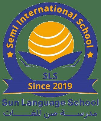 مدرسة صن الخاصة للغات