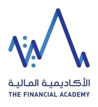 الأكاديمية المالية