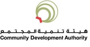 هيئة تنمية المجتمع