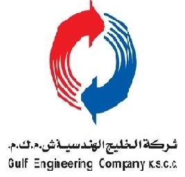 شركة الخليج الهندسية