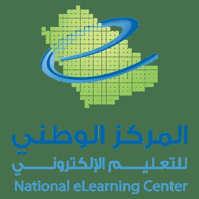 المركز الوطني للتعليم الإلكتروني