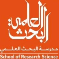 مدرسة البحث العلمي