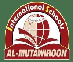مدارس المطورون العالمية بالخرج