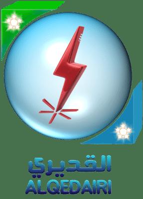 مؤسسة عبدالله القديري للمقاولات